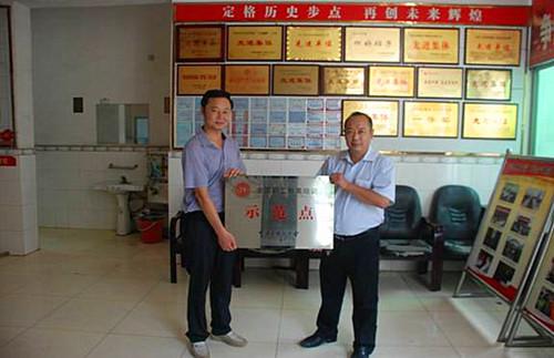 安岳县德春机电职业技术培训学校被全国总工会授予全国职工教育培训